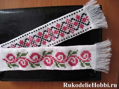 Вышивка крестиком закладки